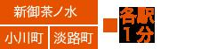 節税遺言相談室 ~相続税申告のあすか~ | 新宿・神田小川町の税理士事務所
